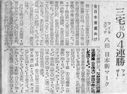 News1966720