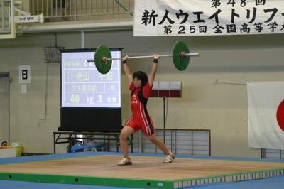 Mituyama