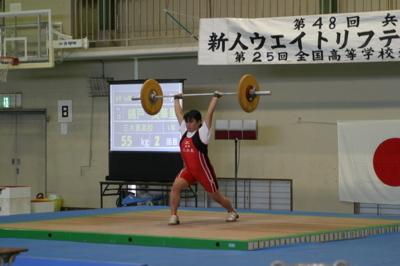 Nishikido