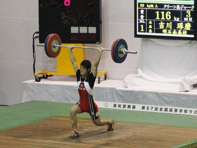 69yoshikawa