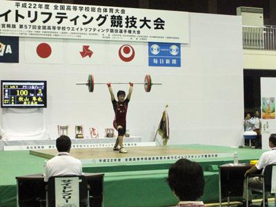 77akiyama