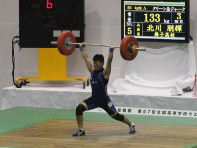 85kitagawa