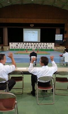 第52回兵庫県高等学校総合体育大会