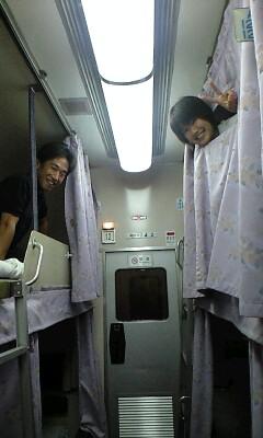 寝台特急「日本海」で、 帰ります: Lifter Way